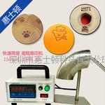 面包LOGO燙印機|食品糕點烙印機批發