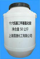 1631CL[十六烷基三甲基氯化铵]