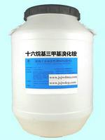 1631十六烷基三甲基溴化銨 1631溴型