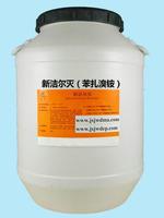 新潔爾滅|十二烷基二甲基苄基溴化銨