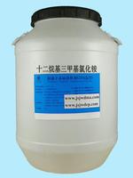 十二烷基三甲基氯化銨 1231氯型