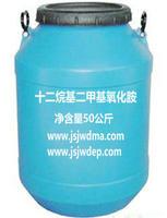 十二烷基二甲基氧化胺OB-2 30%