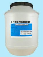 永利皇宫[1831陽離子表麵活性劑] 季銨鹽1831