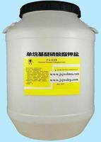 單烷基醚磷酸酯鉀鹽 PE939