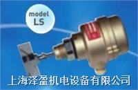 日本关西KANSAI LS-2/LS-K/LS-S/LS-H小巧型阻旋式料位开关 LS-2/LS-K/LS-S/LS-H