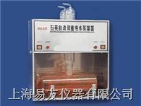 石英自动纯水蒸馏器  1810-A型(B)