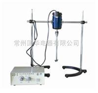 大功率电动搅拌器 JJ-1 300W/400W