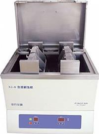 台式血液解冻机 XJ-2