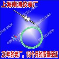 带活动螺纹铠裝熱電偶 WRNK-291
