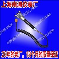 201型表面熱電偶 WRNM-201