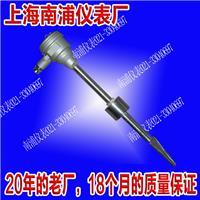一体化防爆熱電偶 SBWR-240