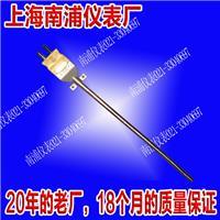 WZPK-151快速接头铠裝熱電阻 WZPK-151