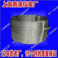 K型玻璃纤维屏蔽测温线 TC-KBBP2X0.8
