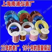 K型四氟高溫補償導線 KX-HB-FF2*0.5