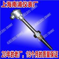 仿台湾锥型热电阻 WZP-630