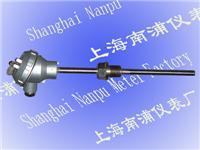 固定螺纹式热电阻 WZP-230