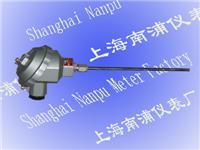 小型装配式热电阻 WZP-121