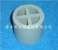 陶瓷十字隔板环