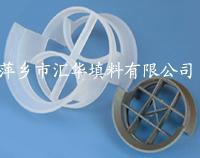 塑料共轭环 Φ25,Φ38,Φ50,Φ76,Φ100