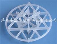 塑料雪花环 Φ95