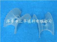 塑料异鞍环 Φ38,Φ50.Φ76