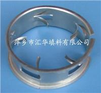 金属扁环 Φ16mm,Φ25mm,Φ38mm,Φ50mm