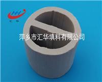 陶瓷一字环填料 Φ50mm,Φ80mm,Φ100mm,Φ150mm
