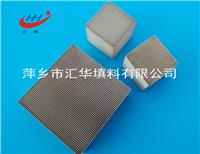 VOCs有机废气净化处理催化剂 HHFQCH-002