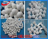 化工行业用99%氧化铝填料球 高铝瓷球厂家直销现货供应
