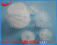 多面空心球 聚丙烯多面空心球