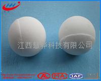 研磨瓷球 耐磨瓷球专业生产