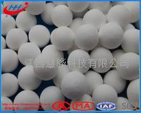高纯陶瓷填料球 高铝瓷球