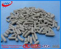Cu-13X分子筛 13X铜分子筛