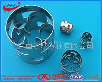 金属鲍尔环 鲍尔环填料生产厂家
