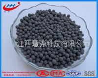 印染废水臭氧氧化催化剂 臭氧催化剂工业废水提标改造