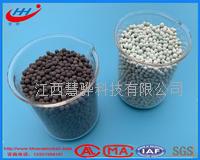 工业废水臭氧催化剂