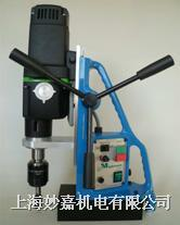TAP30Magnetic Drill TAP30