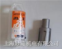日本UNIKA鋼軌鉆頭 31*25