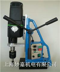 TAP30磁力钻