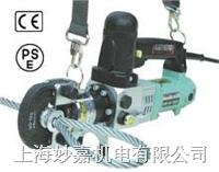 电动锻压钳 HS12