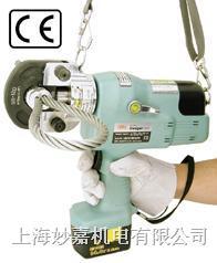 ARM无绳电动液压钳 HS-12