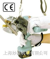 ARM无绳断线钳 BC-16