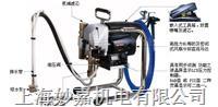 PM021 LF电子柱塞泵无气式喷漆机 PM021LF