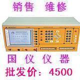 高压线材测试机CT-8681N/CT-8681F/CT-8681FA/全国热线:4006661312或13712357810陈生 CT-8681N/CT-8681F/CT-8681FA