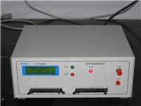 厂价直销線材測試機CT-9980,全国热线:4006661312或13712357810陈元国 CT-9980
