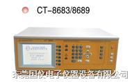 现货供应精密线材测试机CT-8683F/CT-8683FA/余小姐/13790458458 CT-8683F/T-8683FA