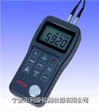超声波测厚仪MT150 MT150