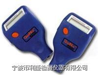 金属涂层测厚仪QuaNix 4200/4500  QuaNix 4200/4500