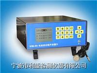 VIB-4b 国产电脑振动噪声测量仪