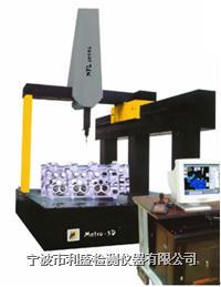 NF-L系列-L型高速数控坐标测量机 NF-L系列-L型